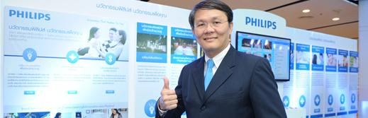 แนวคิดชนะเลิศทั้ง 3 แนวคิด ซึ่งได้จากการโหวตของประชาชนชาวไทย ถือเป็นการตอกย้ำความมุ่งมั่งของฟิลิปส์ ในการพัฒนาสังคมไทยให้น่าอยู่มากยิ่งขึ้น ด้วยนวัตกรรมส่องสว่างเพื่อเมืองไทยน่าอยู่ นวัตกรรมเพื่อสุขภาพดีๆ มีได้ทุกคน และนวัตกรรมเพื่อชีวิตล้ำๆ ของผู้หญิงวันนี้