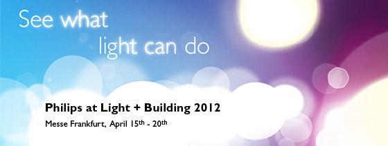 Philips представляет инновационные светодиодные решения на выставке Light + Building 2012